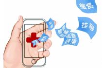 """惠州七年医改 探路""""大数据+智慧医疗""""全共享模式"""