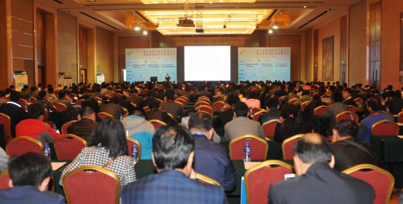 第六届移动医疗产业大会暨第四届智慧医疗健康峰会圆满召开