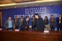 河北省首家网络医院保定开建