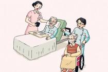 甘肃省3市入围国家级医养结合试点