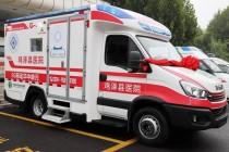 5G移动卒中救护车落户鸡泽县医院