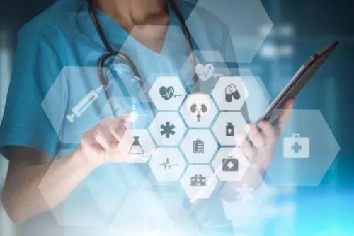 """巡礼""""十三五""""·迈向全民健康这五年 """"互联网+医疗健康""""加速度成长-智医疗网"""