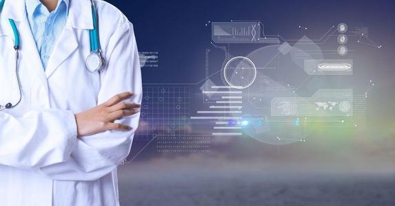 市卫生健康局召开汕尾市医疗卫生信息化暨居民电子健康码工作推进会议-智医疗网