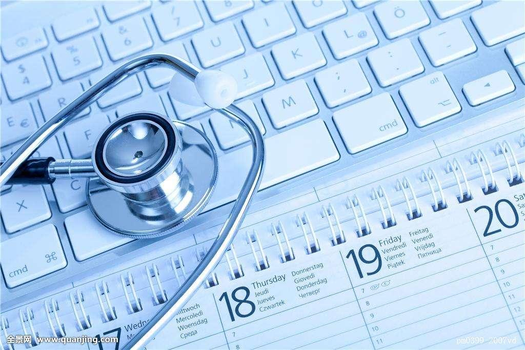 又一医药巨头加入互联网医院——九芝堂互联网医院本月25日正式上线-智医疗网