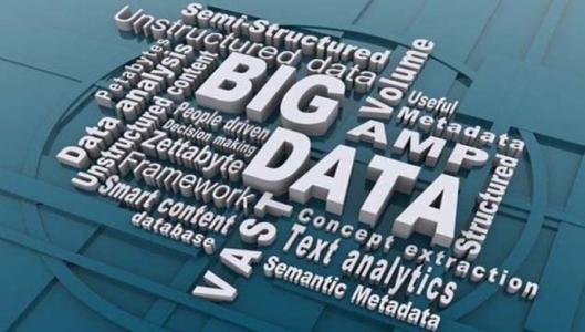 中国发布丨第三届北京健康医疗大数据论坛在京举行-智医疗网