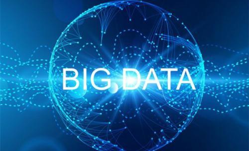 """""""未数""""健康医疗大数据智能分析平台发布-智医疗网"""